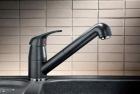 Смеситель для кухни с выдвижным душем BLANCO DARAS-S - 1353