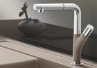 Смеситель для кухни с выдвижным душем BLANCO YOVIS-S - 1407