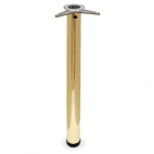 Нога барная поворотная с фиксатором золото - 2351