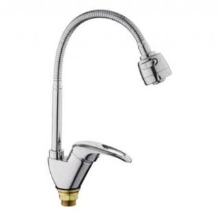 Смеситель для кухни с гибким изливом Frap 4303 - 2817