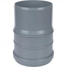 Компенсационные патрубоки из полипропилена для канализационных систем SINICON - 3646