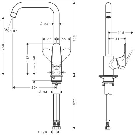 Смеситель для мойки Hansgrohe Focus E2 - 2
