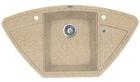 Мойка FLORENTINA Липси-980С (ширина  98см.) - 268
