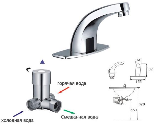 Электронный (сенсорный) смеситель для раковины  Frap 512-1 - 1