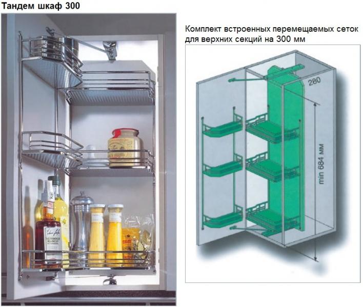 "Комплект ""Тандем Шкаф-300"", 3 полки, для ширины фасада 300 мм - 2"